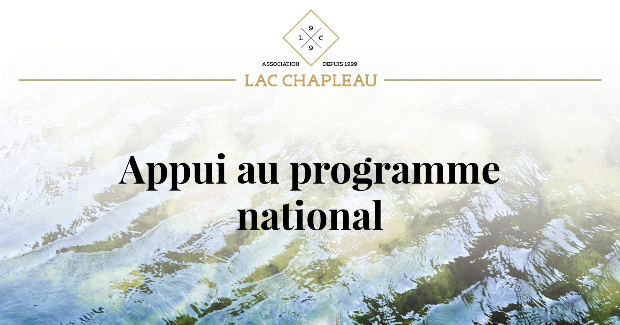 Appui au programme national